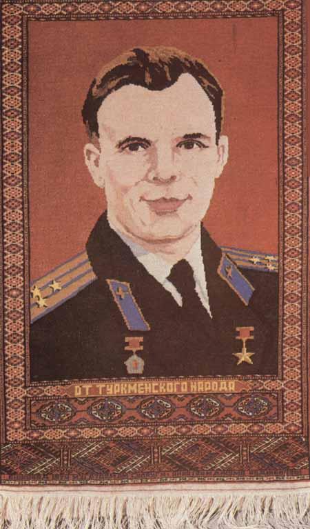 Tepisi iz doba Sovjetskog saveza